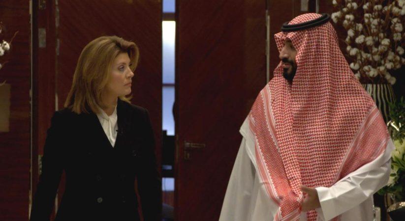 Saudi Arabia's MBS: battle with Iran would crumple worldwide economise