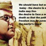 Birthday Of Indian Nationalist Subhas Chandra Bose
