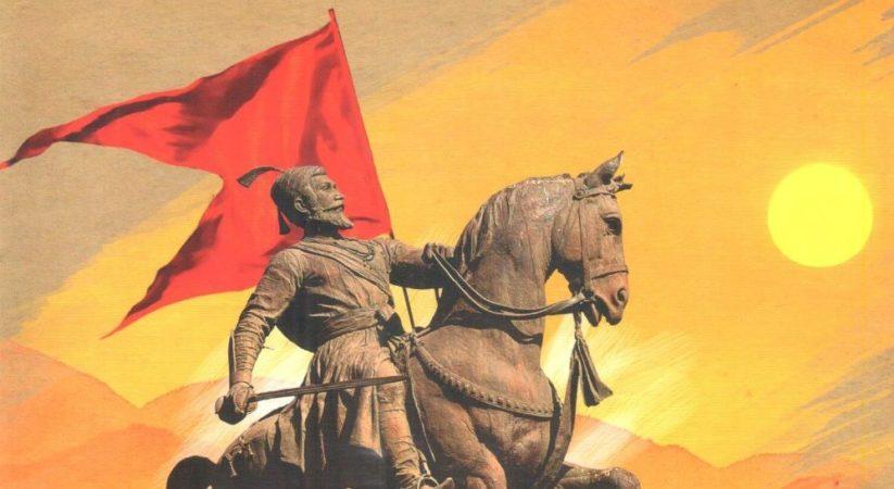 Birth Anniversary Of The Maratha Emperor, Chatrapati Shivaji