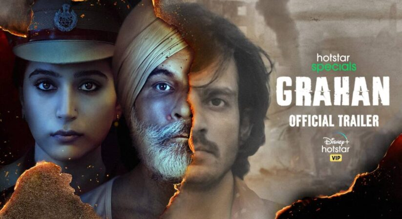 Actress Zoya Hussain plays an IPS officer in upcoming web series 'Grahan'
